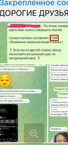 Цена услуг Blondinka na draive в Telegram