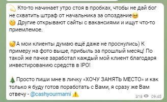 Александр Буйниченко - схема работы