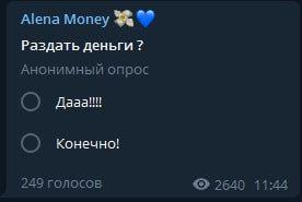 Alena Money – Телеграмм канал