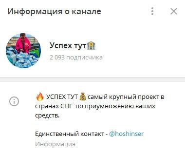 Добрый миллионер Александр Котин