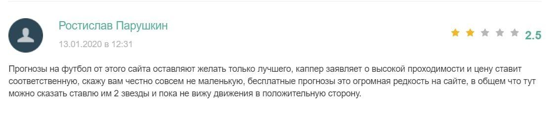 Goaaal.ru сайт - отзывы