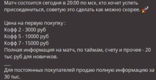 Золотая лихорадка в Телеграмм