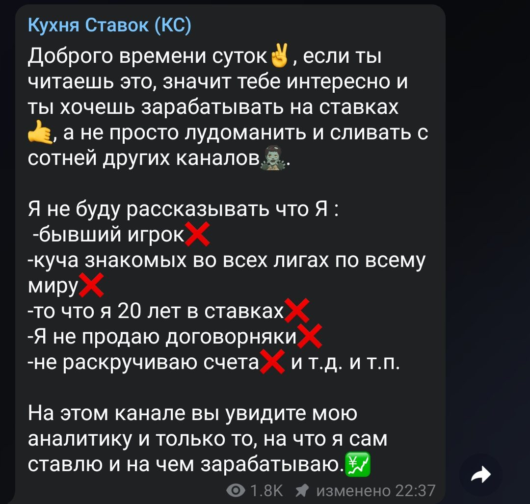 Информация о Кухня Ставок