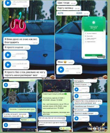 Отзывы о Телеграм сообществе Александра Котина Добрый миллионер