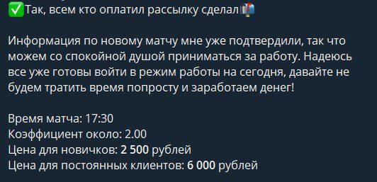 стоимость